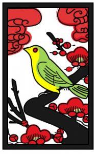 花札梅に鶯